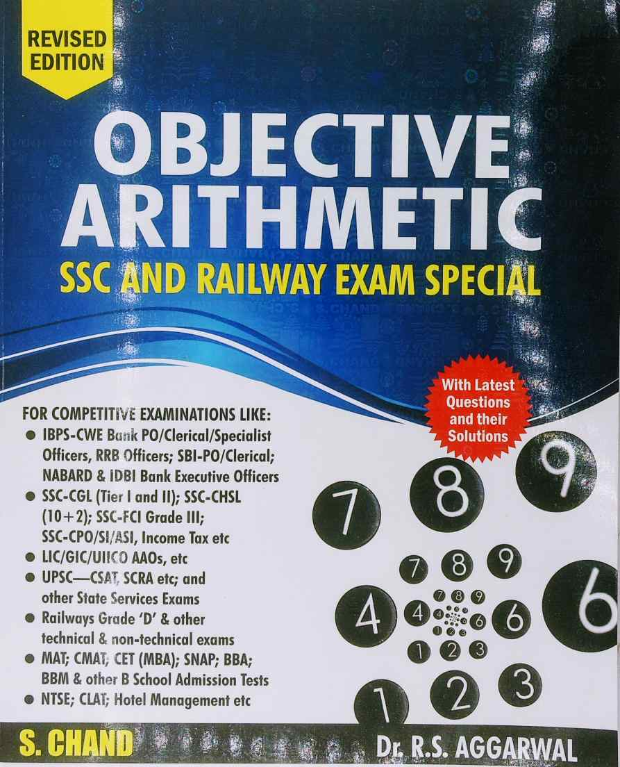 Objective Arithmetic SSC and Railway Exam Special by Dr. R.S. Aggarwal