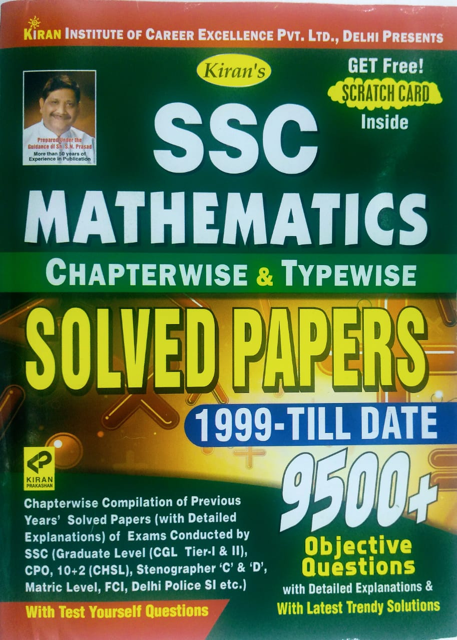 SSC MATHEMATICS CHAPTERWISE & TYPEWISE SOLVED PAPERS