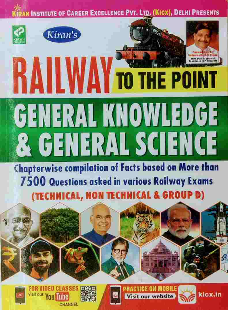 Railway To The Point General Knowledge & General Science By Kiran