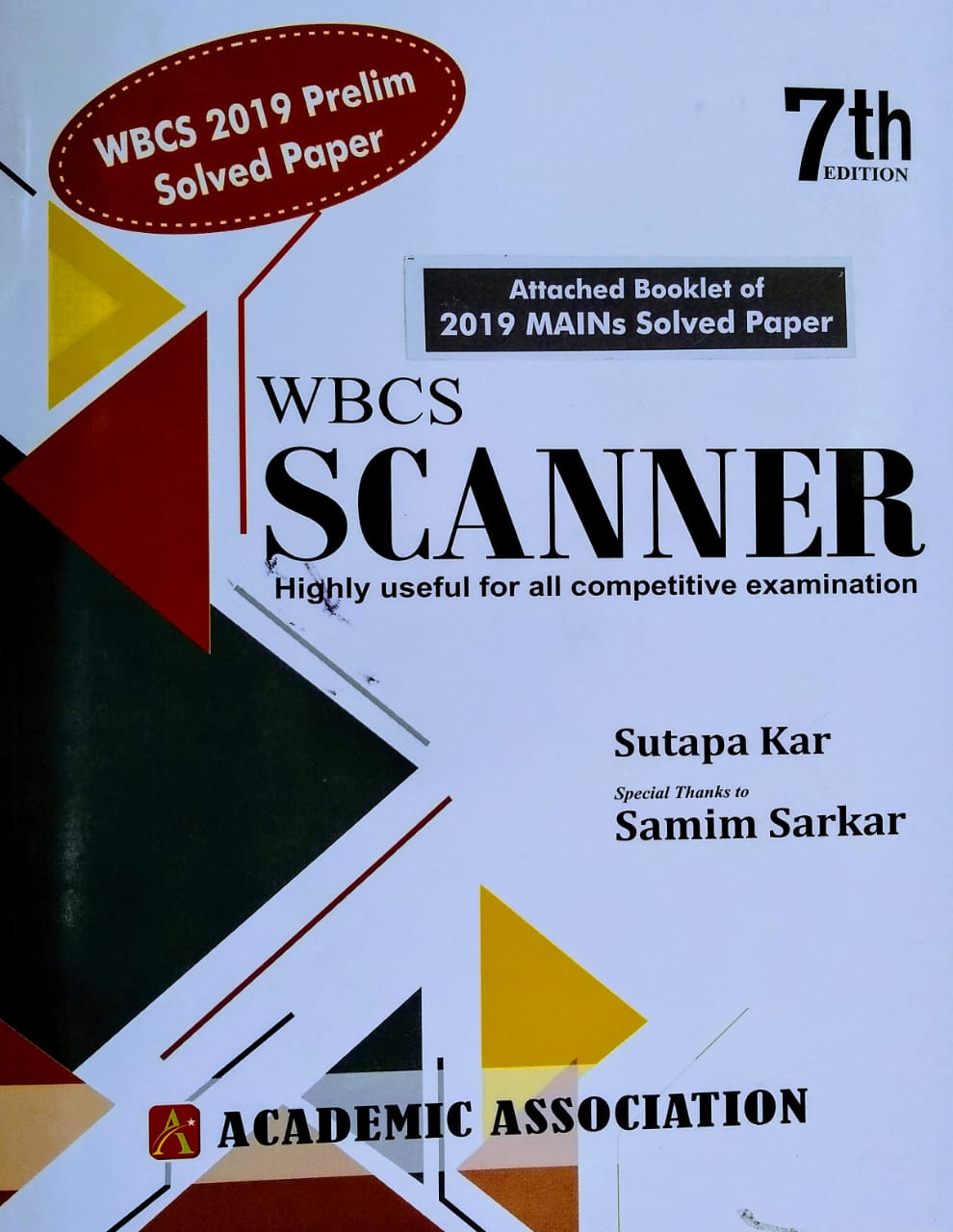 WBCS SCANNER Academic Association edition 7 (UPDATED)