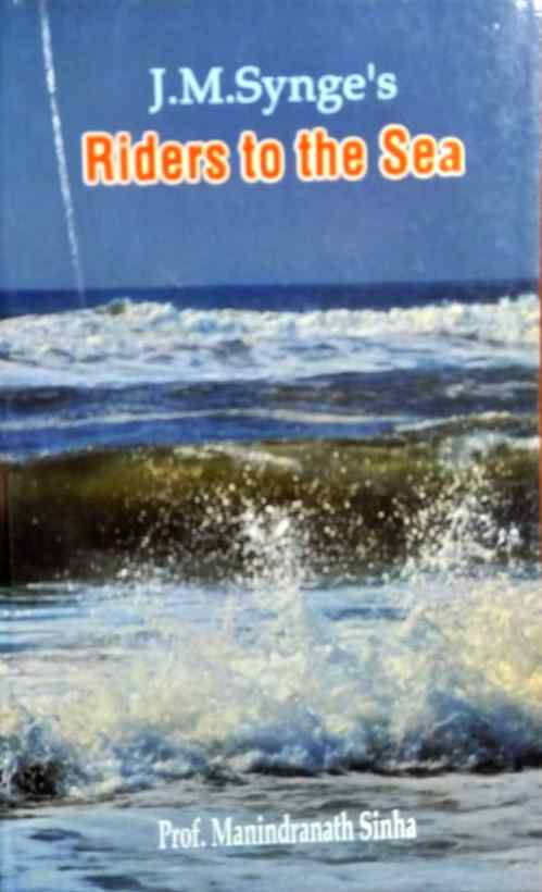 Riders to the Sea By J.M Synge