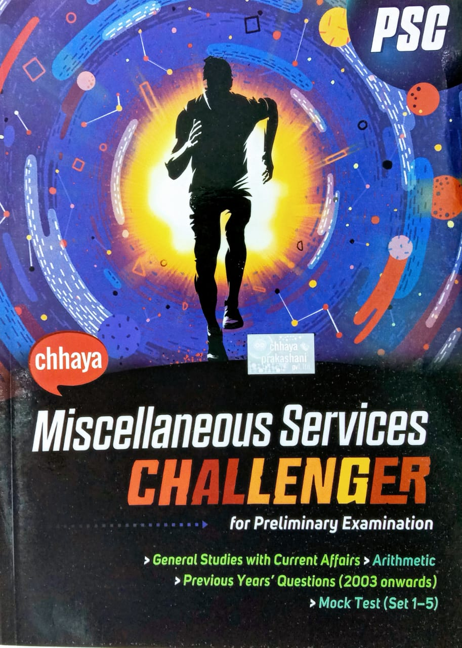 Chhaya Miscellaneous Services CHALLENGER