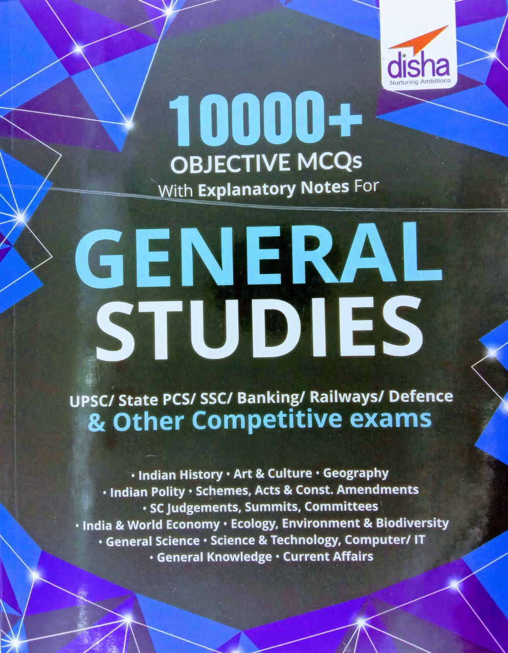 10000+ OBJECTIVE MCQ With Explanatory Notes For GENERAL STUDIES