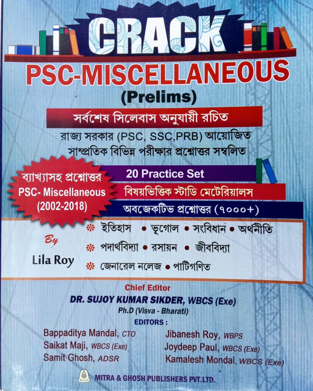 CRACK PSC-MISCELLANEOUS (Prelims) edition 2019