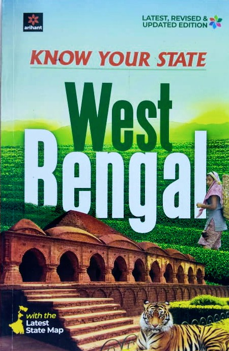 KNOW YOUR STATE West Bengal BY ARIHANT