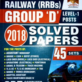 Kiran Railway Group D 2018 Solve Paper