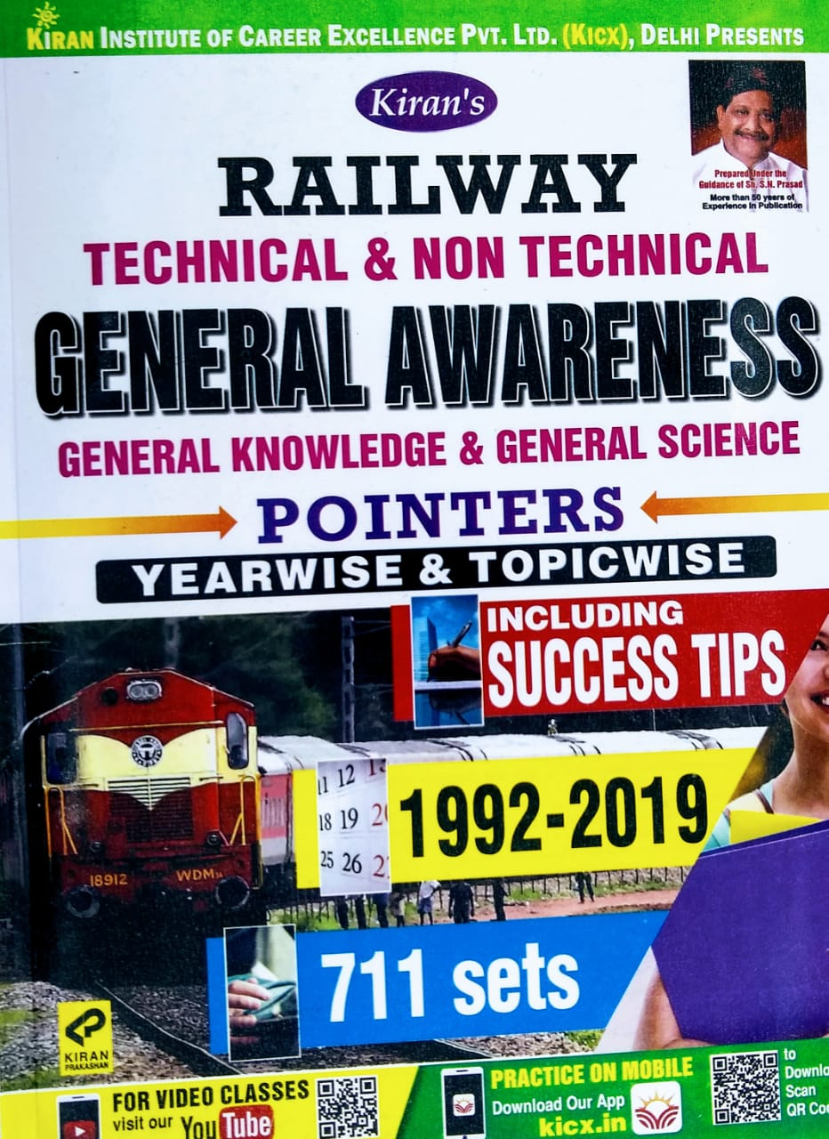 Kiran's RAILWAY TECHNICAL & NON TECHNICAL POINT