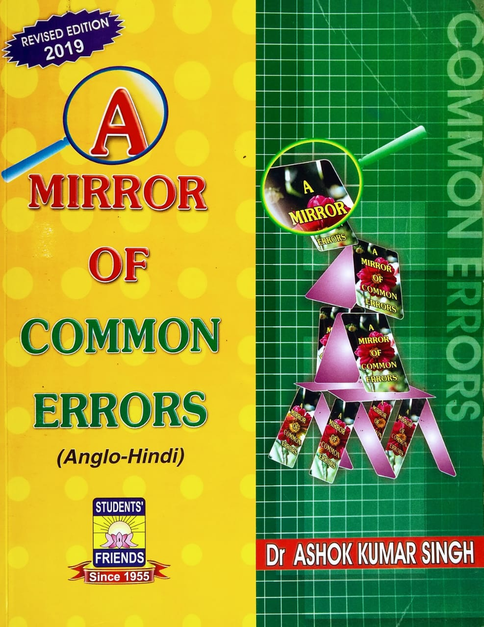 A MIRROR OF COMMON ERRORS (Anglo-Hindi)