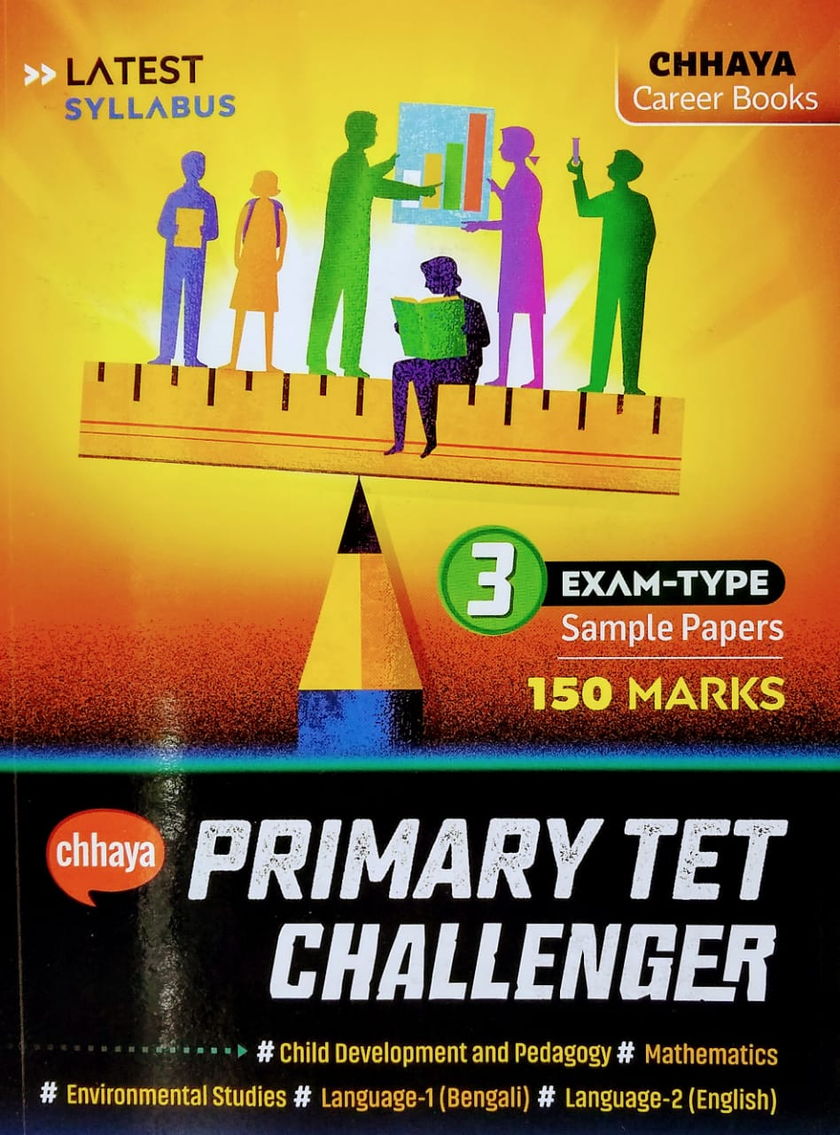 Chhaya PRIMARY TET CHALLENGER Latest Edition