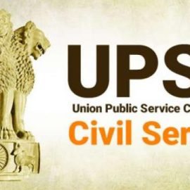 Civil Services Examination (CSE)