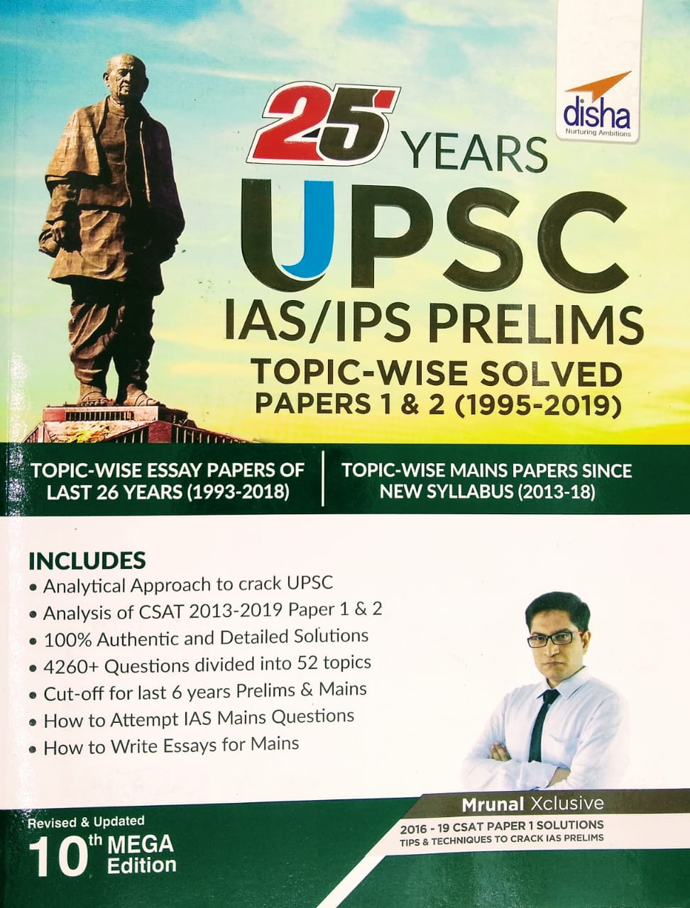 Disha UPSC IAS IPS PRELIMS PAPERS