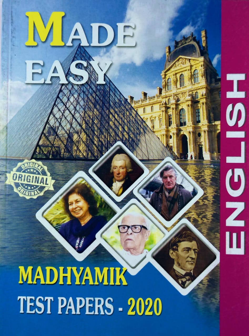 MADE EASY ENGLISH MADHYAMIK TEST PAPERS - 2020