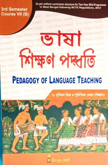 PEDAGOGY OF LANGUAGE TEACHING