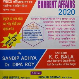 CRACK WBCS Current Affairs 2020