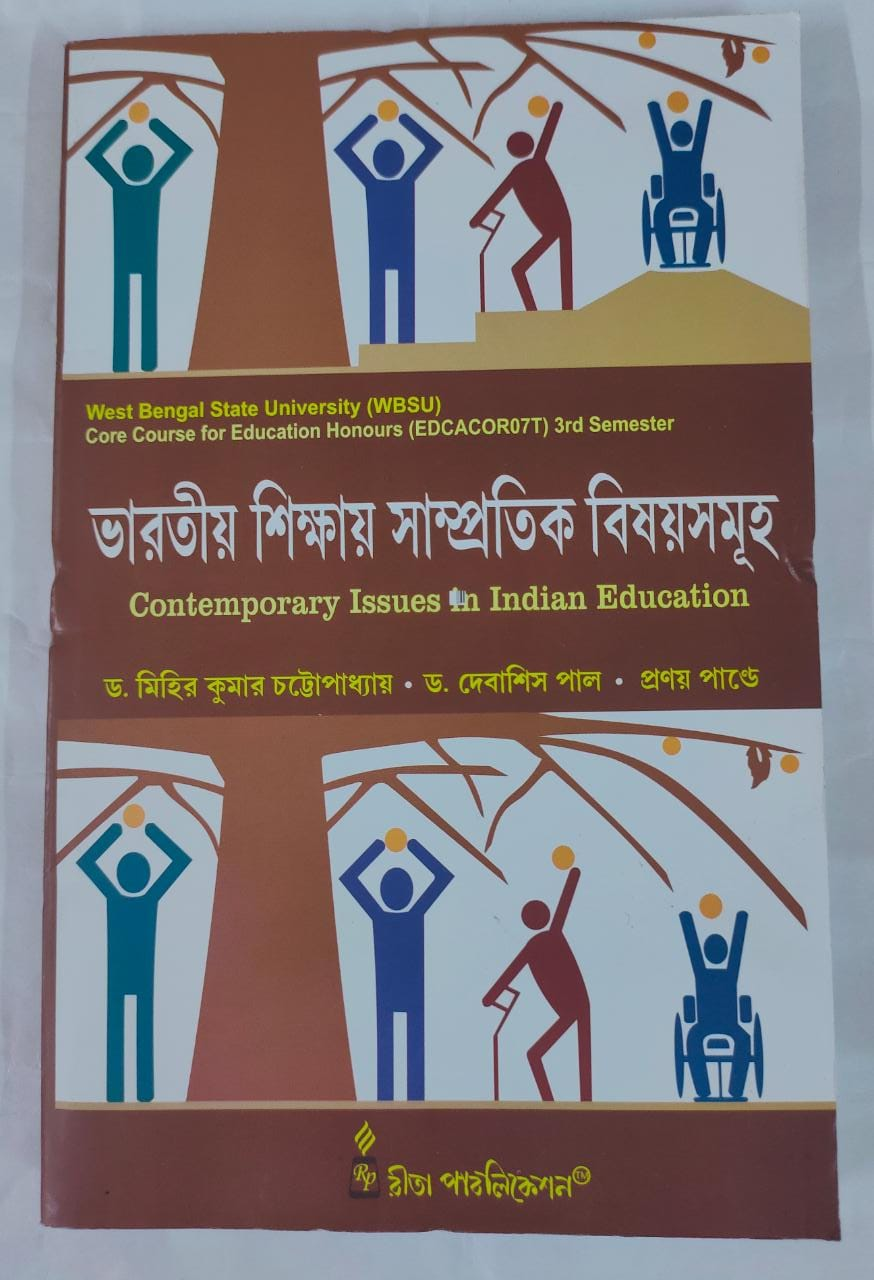 Contemporary Issues in Indian Education by Rita Publication