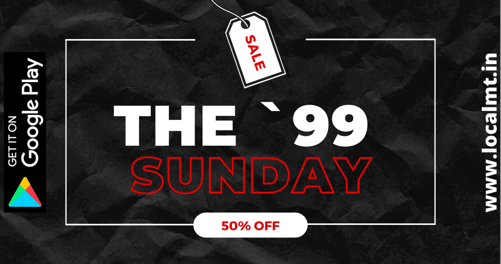 THE `99 SUNDAY