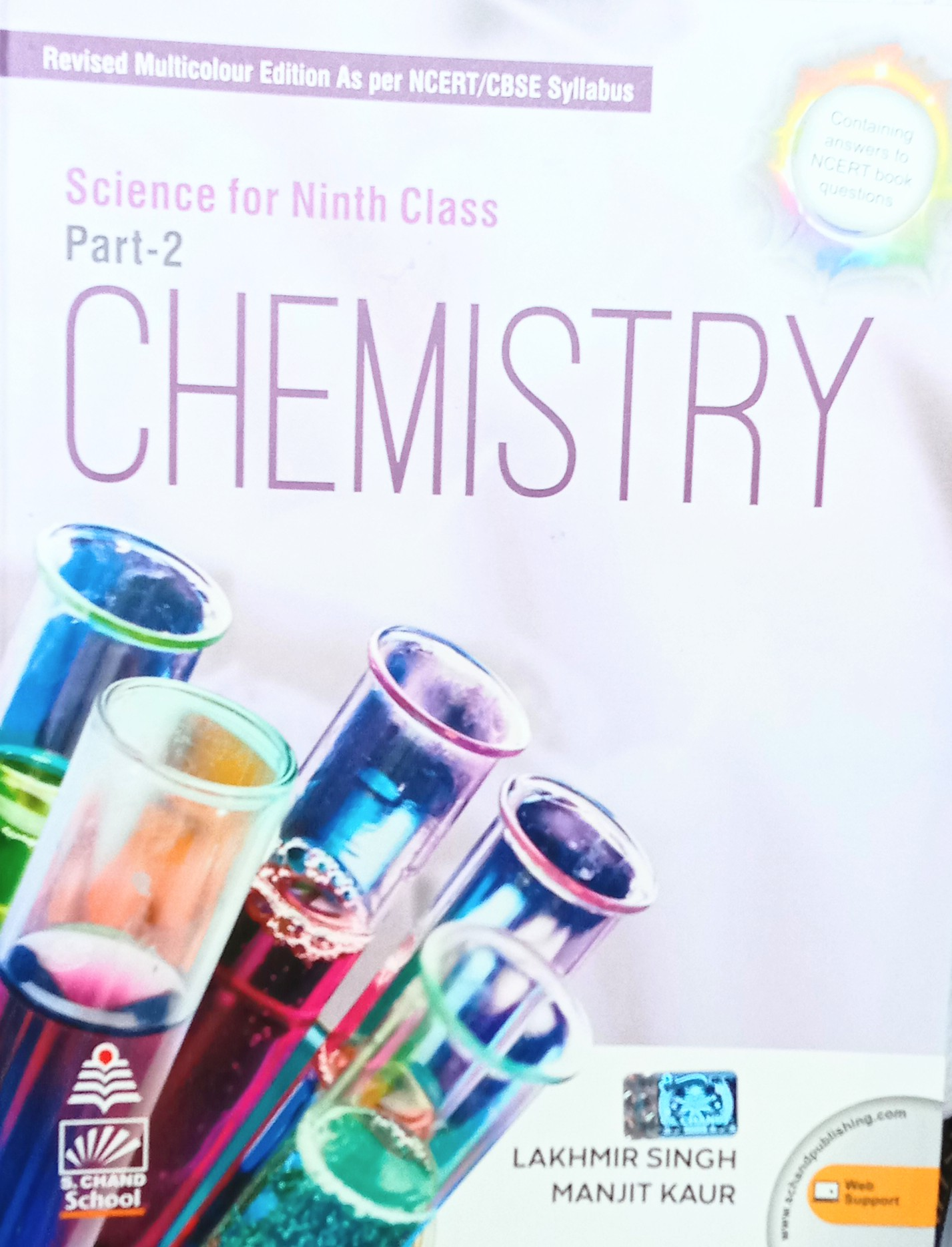 Science For Ninth Class Chemistry By S. Chand