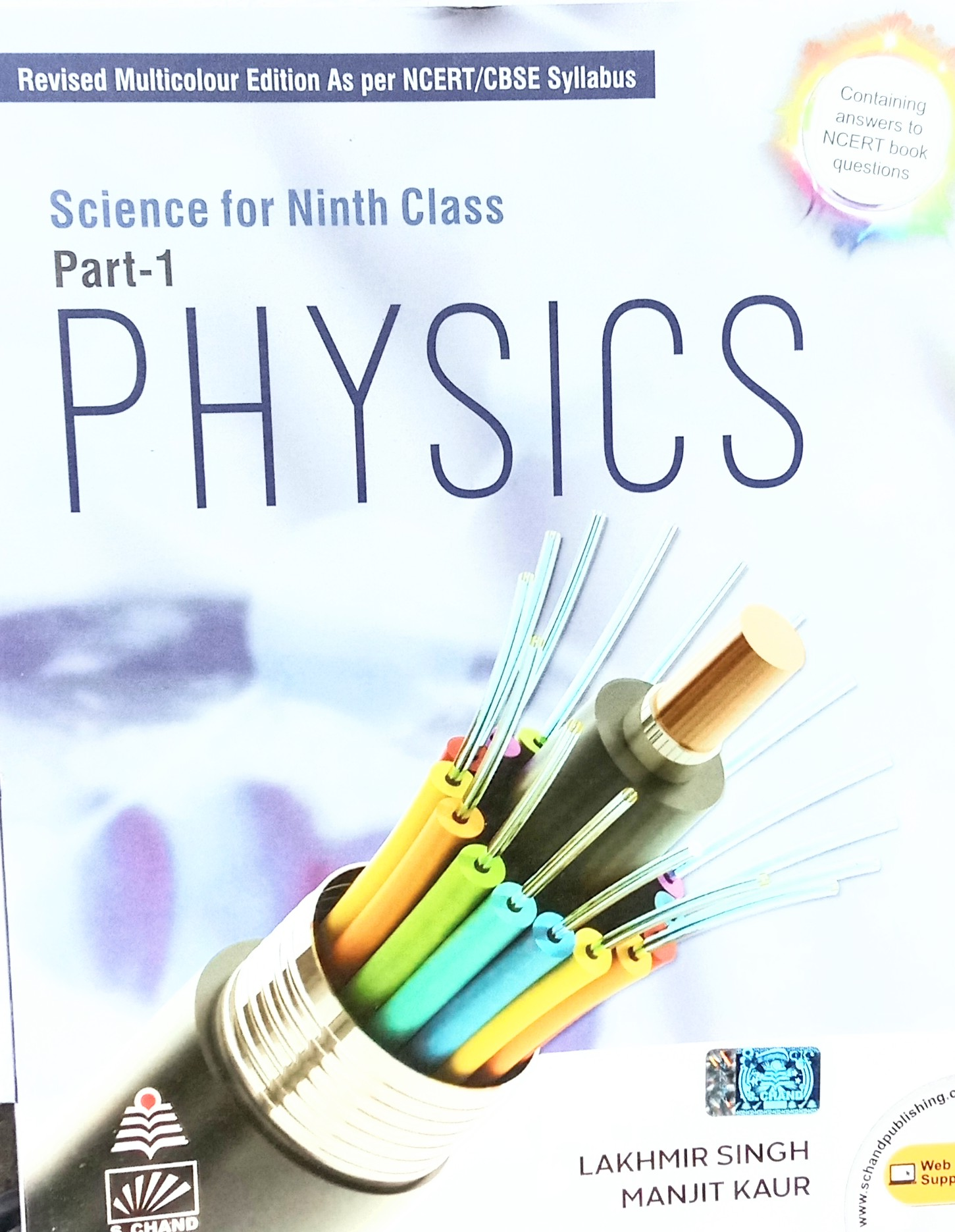 Science For Ninth Class Physics By S. Chand