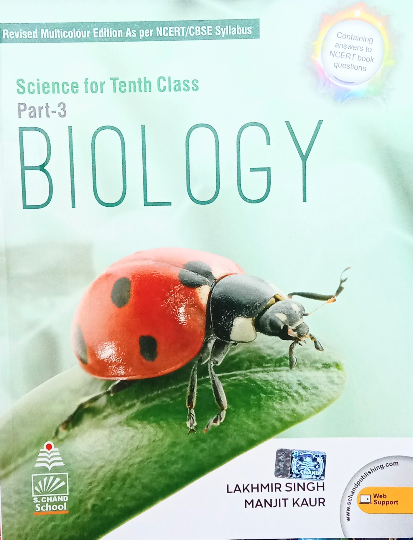 Science for Tenth Class (Part-3) Biology By S. Chand