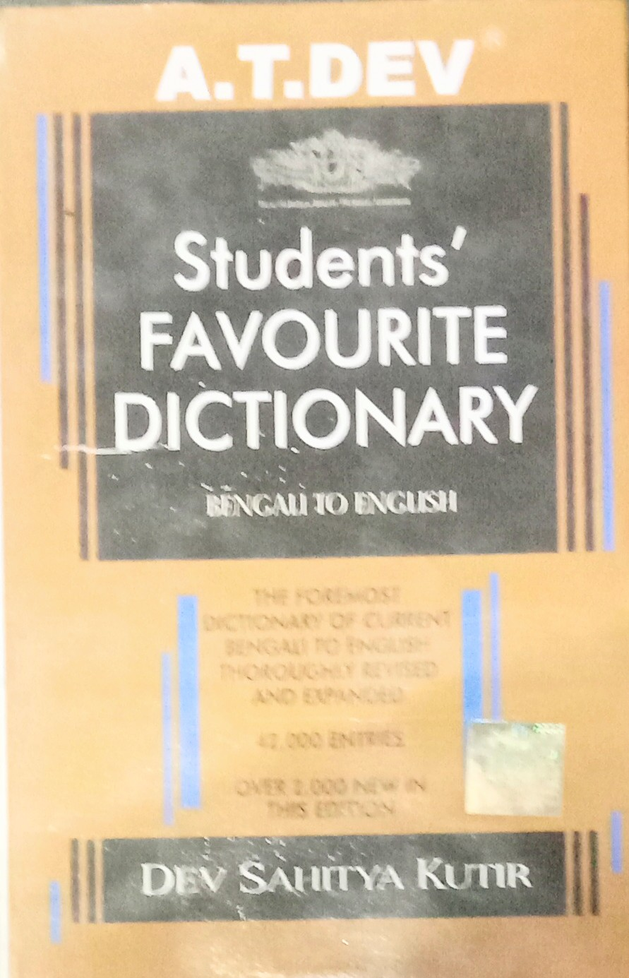 A. T. DEV Students Favourite Dictionary Bengali To English