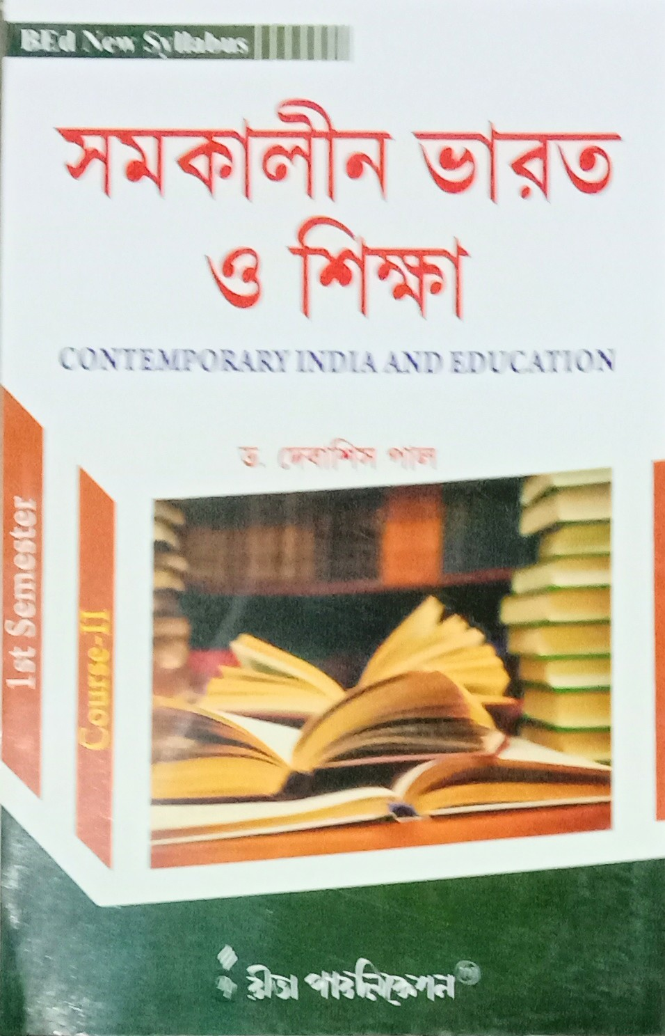 B.ED CONTEMPORARY INDIA AND EDUCATION BY RITA PUBLICATION